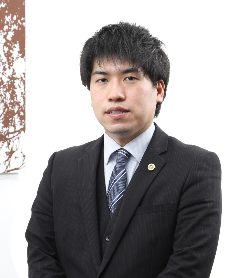 弁護士:川畑 貴史(Takashi Kawabata)