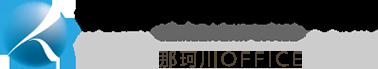 弁護士法人 菰田総合法律事務所那珂川オフィス