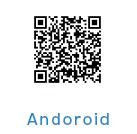Android(アンドロイド)端末をご利用の方は下記のQRコードよりダウンロード可能です。