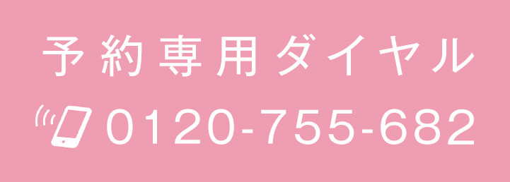 0120-755-682